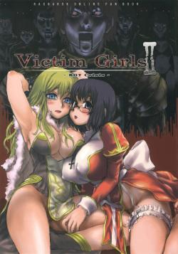 Victim Girls 2 - Bot Crisis-
